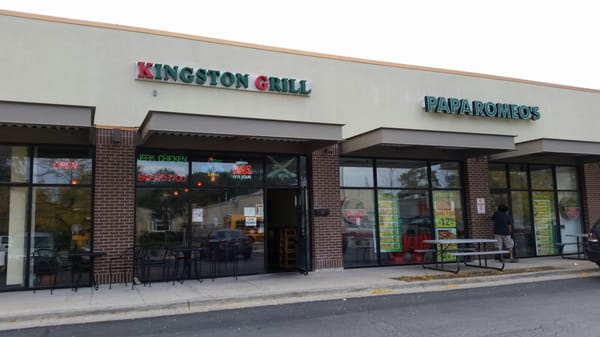 Kingston Grill Restaurant and Catering