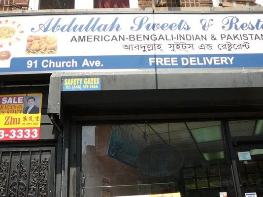 Abdullah Sweets & Restaurant