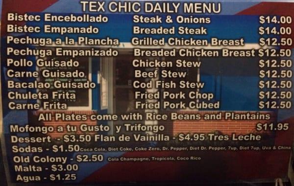 Tex-Chick Puertorrican Restaurant
