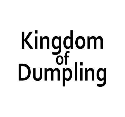 Kingdom Of Dumpling 水餃之國