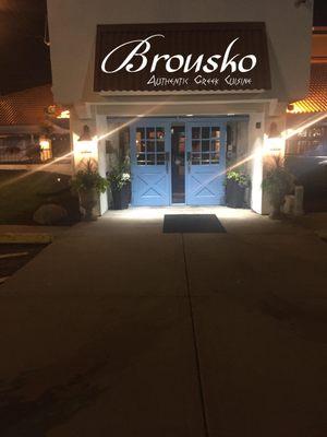 Brousko Restaurant