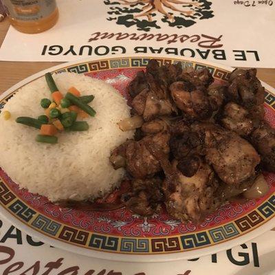 Le Baobab Restaurant