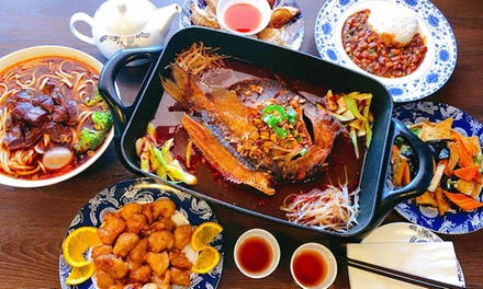 Fish Wok