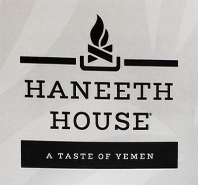 Al-Ajami Restaurant