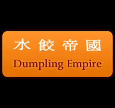 Dumpling Empire (水饺帝国)